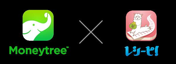 Moneytreeが家計簿アプリ「レシーピ!」とポイント機能の連携!