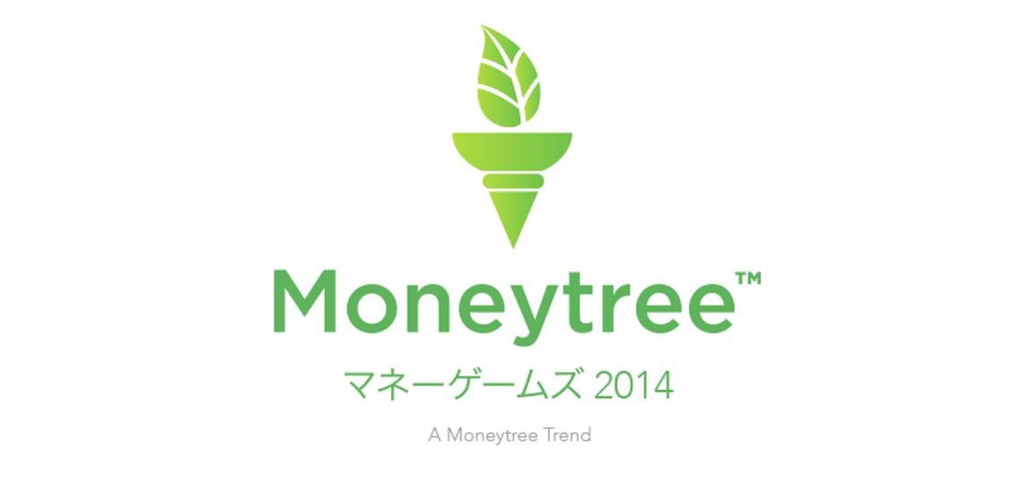 【Moneytree Trends】マネーゲームズ開催
