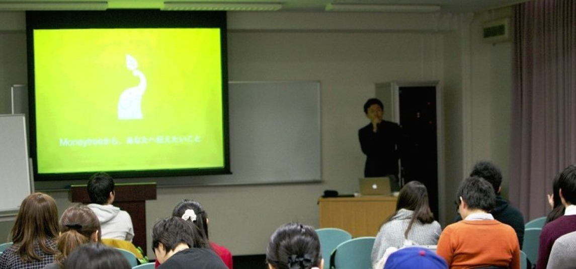 マネーツリーが関西大学でセミナーを開催しました