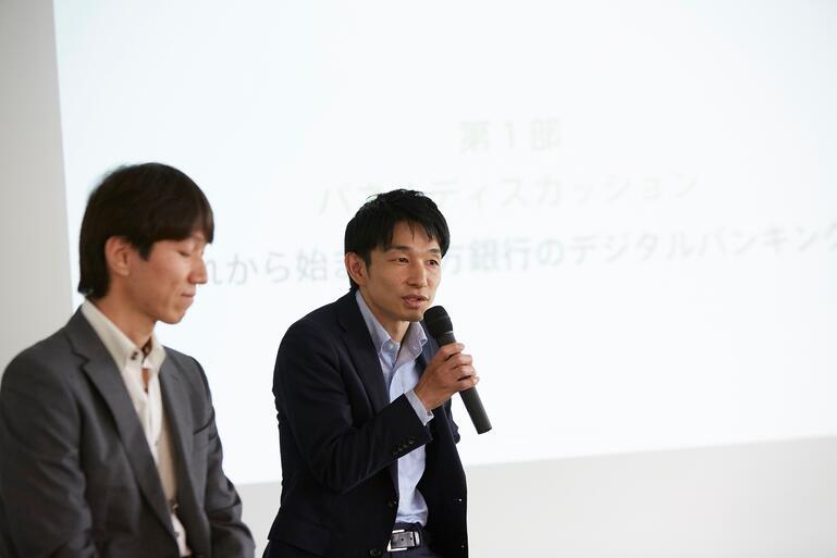 横浜銀行の五十嵐俊行氏