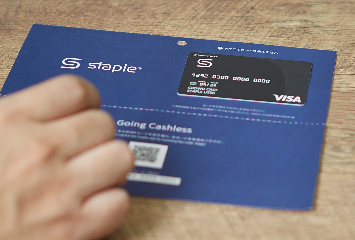 Crowdcast showing staple card_D-Article-2_Small Moneytree MT LINK case study interview