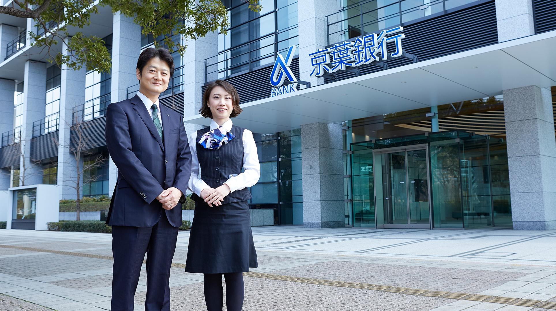 Keiyo Bank last
