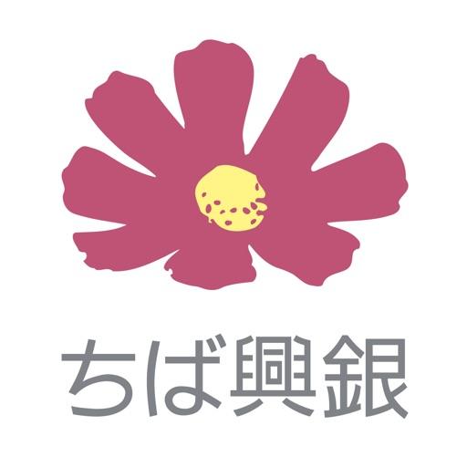 株式会社千葉興業銀行