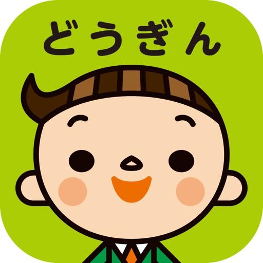 株式会社北海道銀行