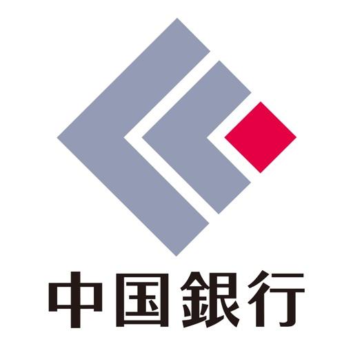 株式会社中国銀行
