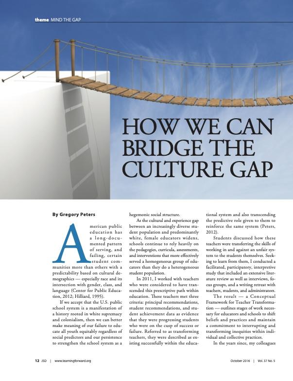 How We Can Bridge the Culture Gap