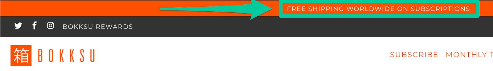 【2021年】Shopifyでカゴ落ち対策する方法ガイド 1