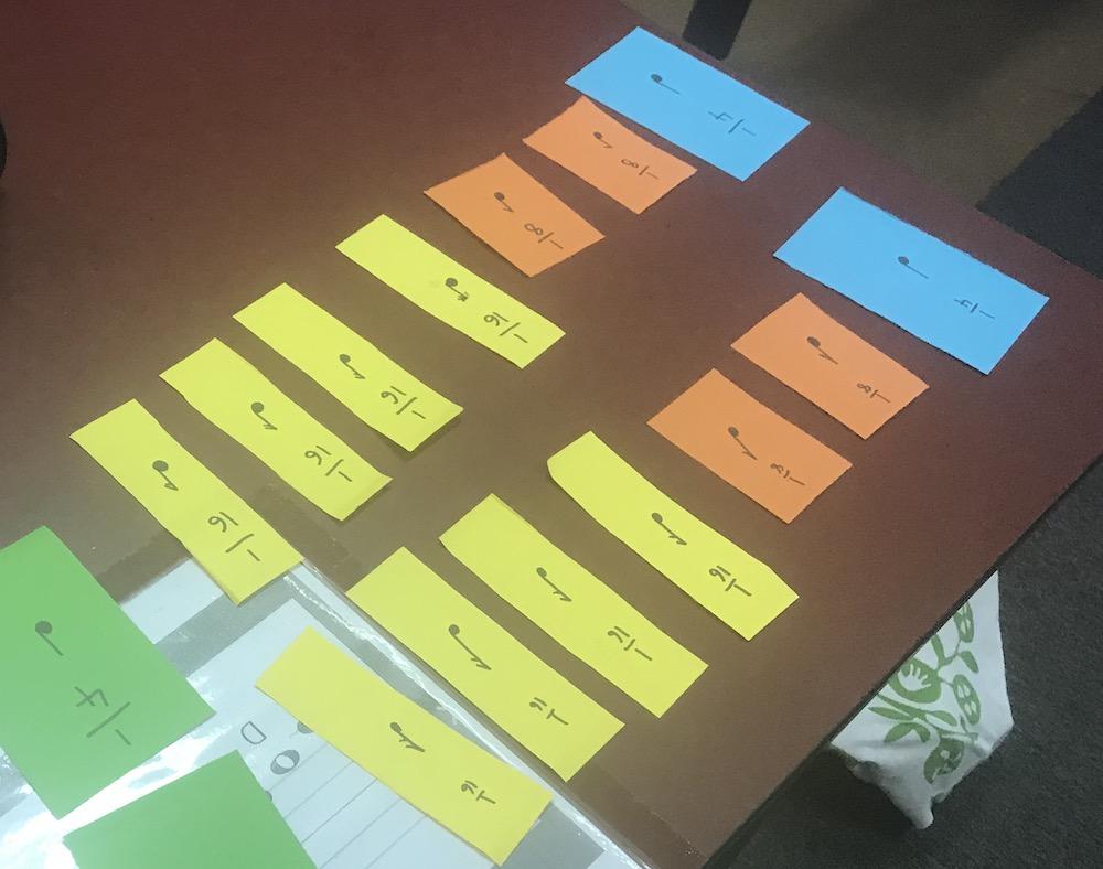Exploring Maths through music at OWIS