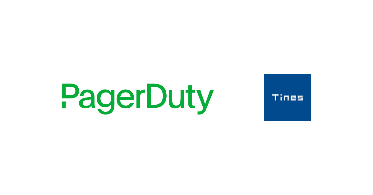 How to figure out what's next, with help from PagerDuty and Tines