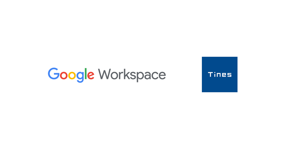 How to Subscribe to GSuite and Google Workplace Notifications