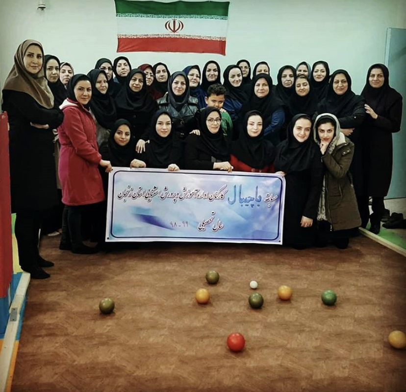 Iranian women gather for picture on bocce court