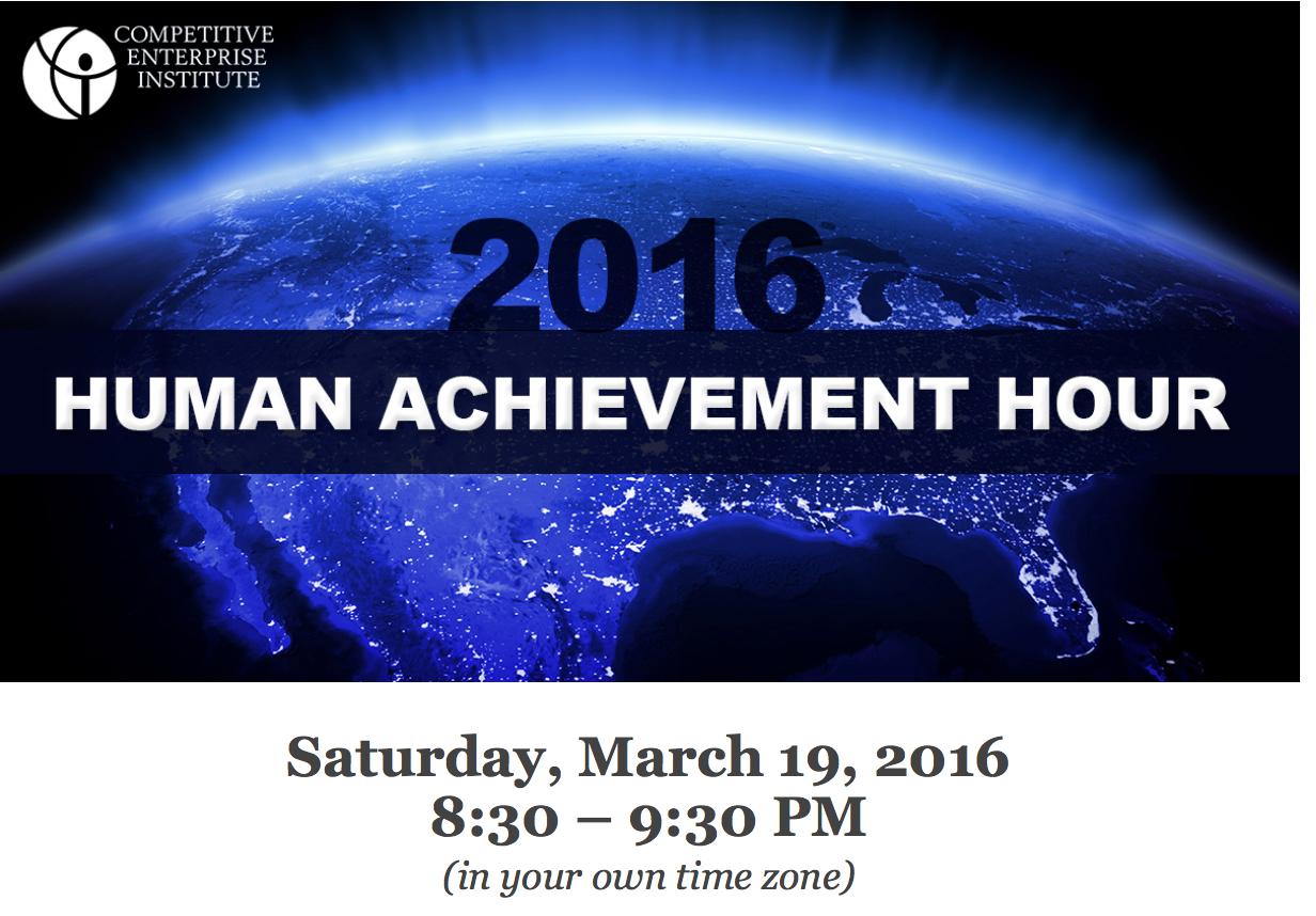 human achievement hour lights