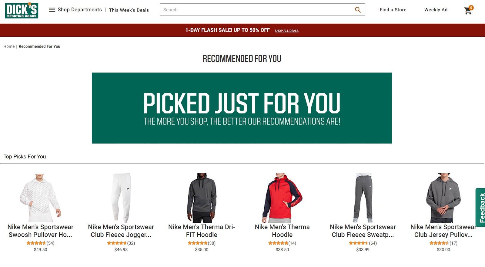 Different item recommendations on Dick's Sporting Goods website