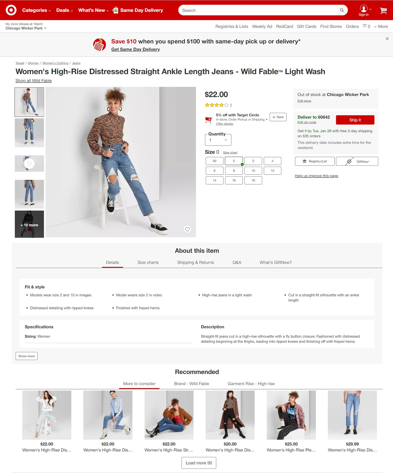 A woman in a pair of stylish jeans on the Target website with related, featured styles