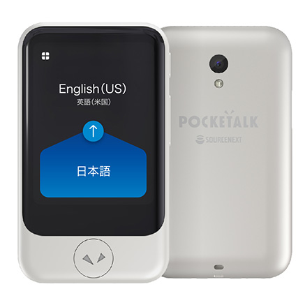 Pocketalk Voice Translator