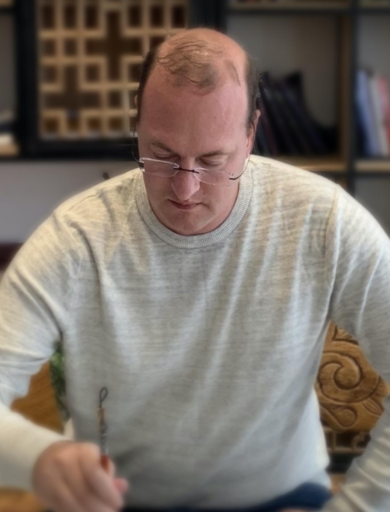 Adam Rotmil