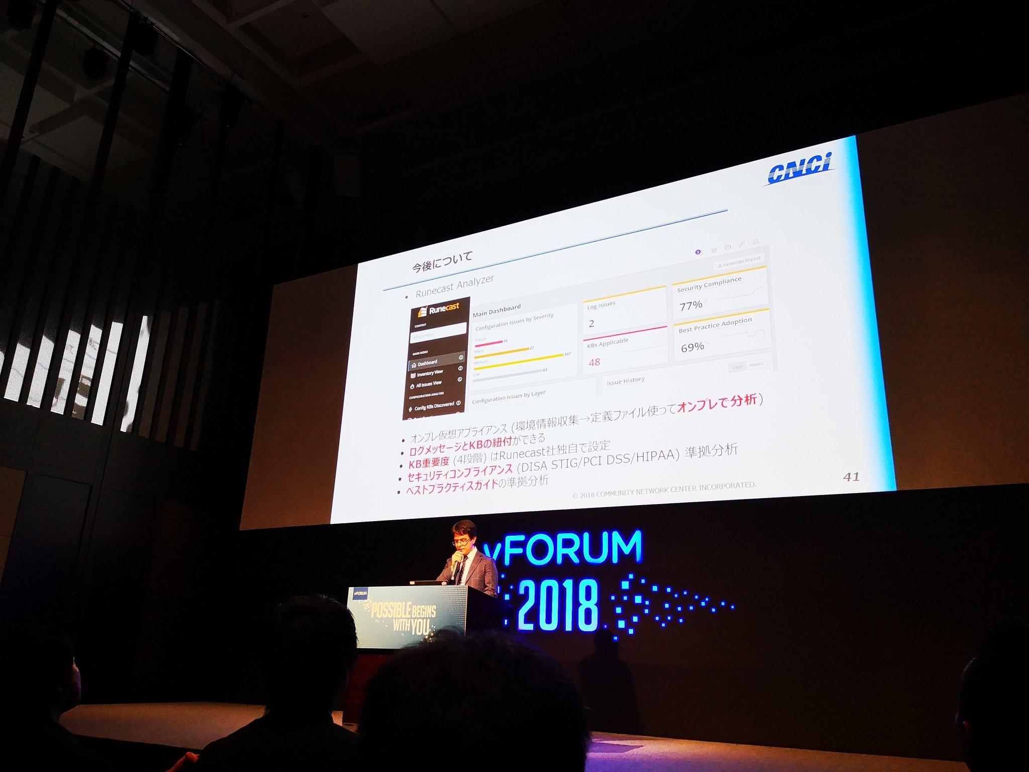 CNCi presenting at vForum Tokyo 2018