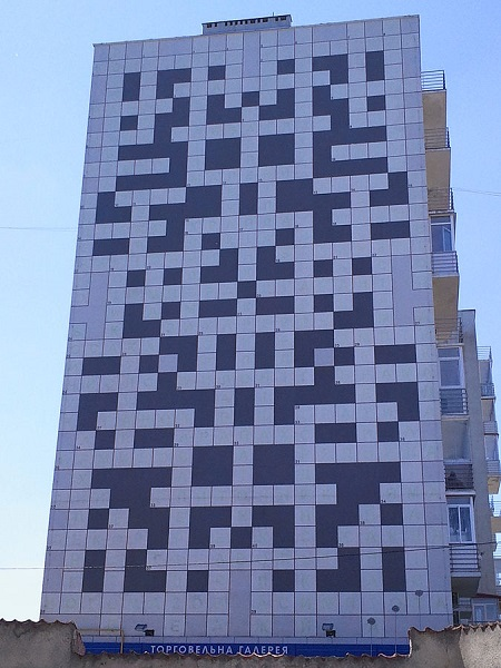 Lviv Crossowrd House