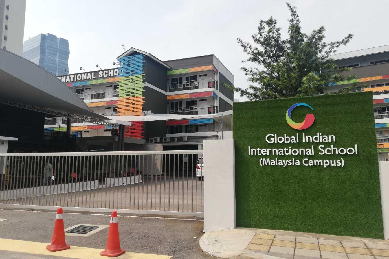 GIIS Campus in Malaysia