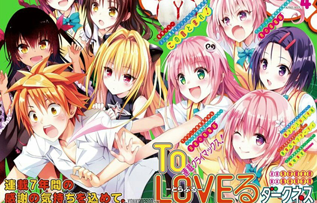 a bunch of girls and one guy chasing each other | To Love-ru | Best Ecchi Manga Of All Time Every Otaku Must Read l EcchiArt