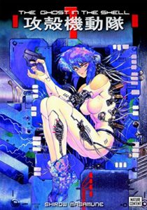 Ghost in the Shell book cover