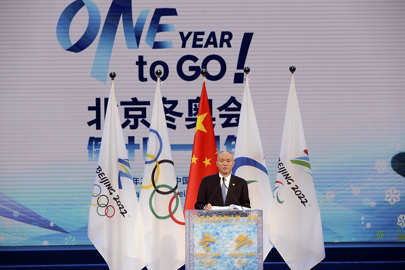 IOC President invites athletes of the world to Beijing 2022