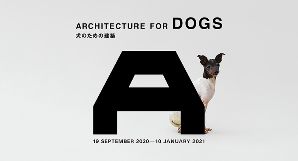 Architecture For Dogs Exhibition at Japan House London poster.