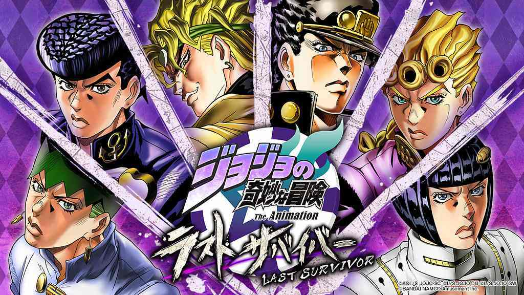 Stand names in 'JoJo's Bizarre Adventure' come from several different influences.
