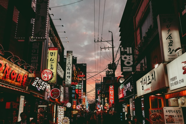 (A lot of Koreans adopt generational names for their last names.