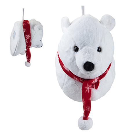 Toyland Singing Rockin' Polar Bear Head.