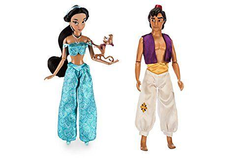 Disney Store Princess Jasmine Classic Doll.