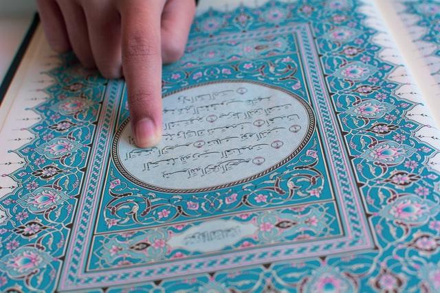 Muslim design is admired around the world.