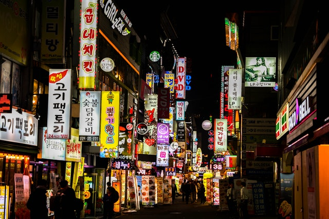 Korea has some beautiful scenery and bustling cities.