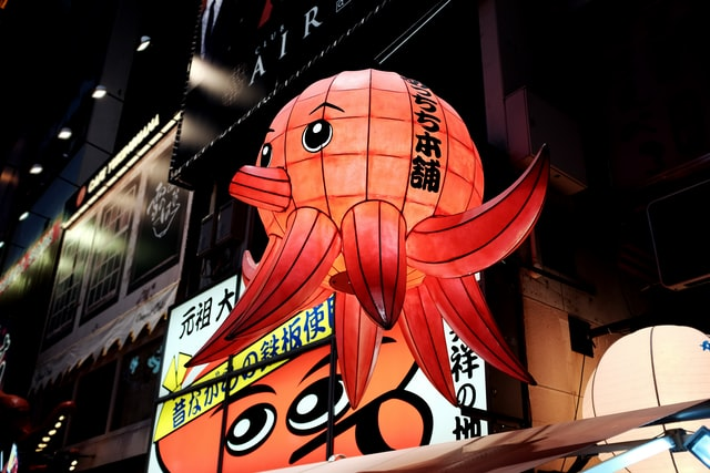 'Dragon ball Z' characters enjoy great popularity amongst fans.