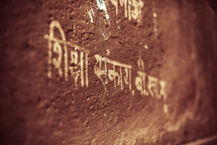 Sanskrit language in a Buddhist temple