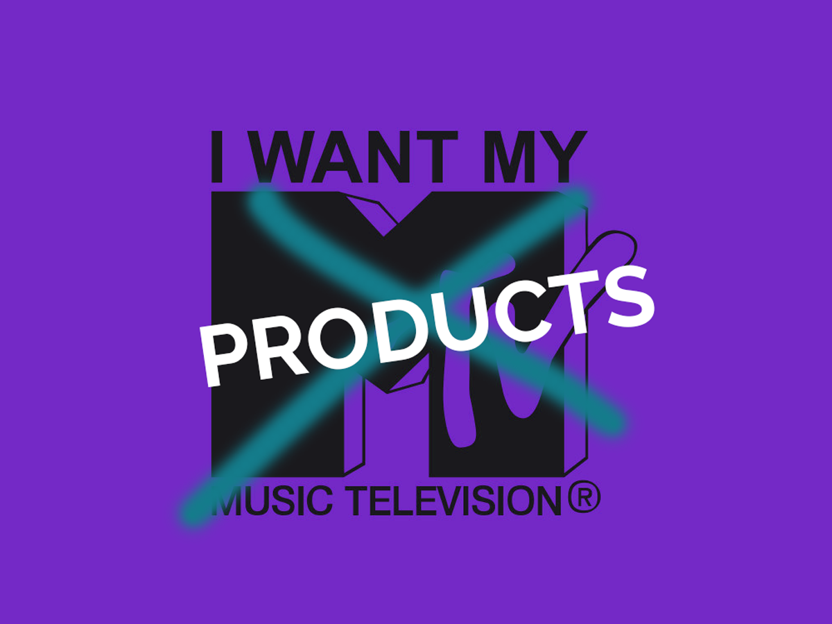 I WANT MY PRODUCTS NOW