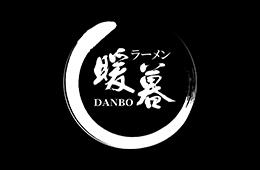 Danbo