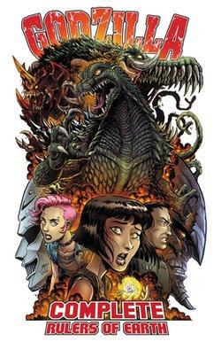Godzilla|Chris Mowry