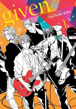 Given, Vol. 1, Volume 1|Natsuki Kizu
