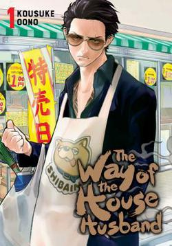 The Way of the Househusband, Vol. 1, Volume 1|Kousuke Oono