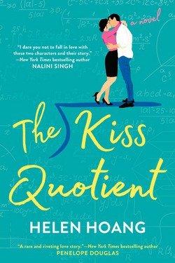 The Kiss Quotient|Helen Hoang