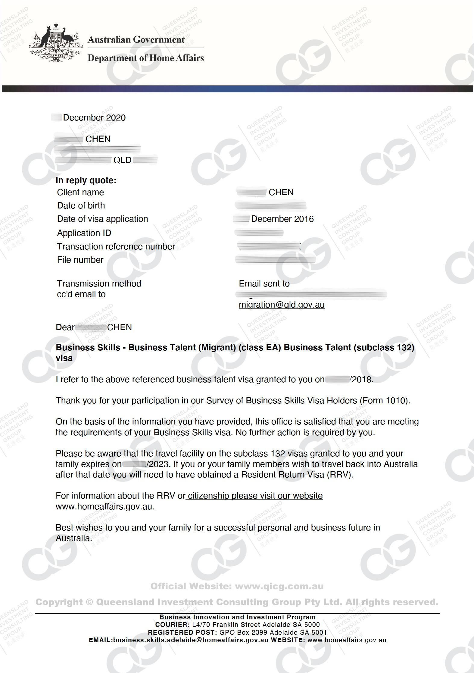 132 visa approve letter
