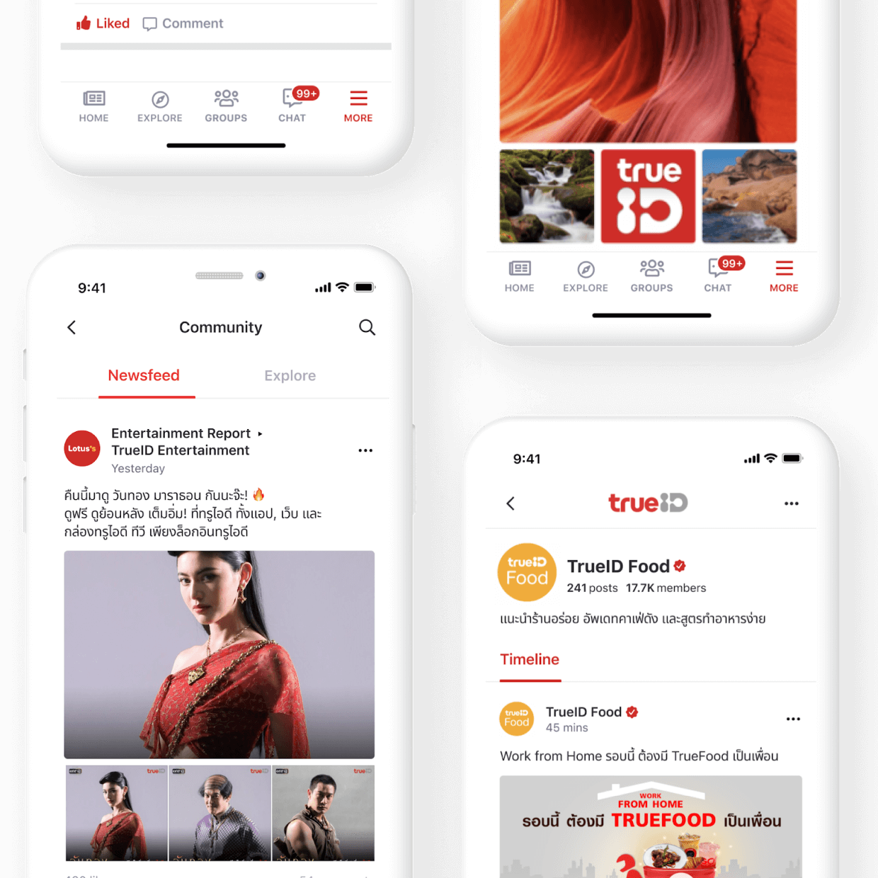 Social and chat features transforms a media app