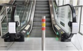 Continuous Handrail UV-C Sanitising Module