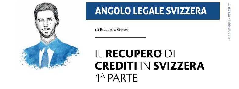 Il recupero di crediti in Svizzera 1a parte