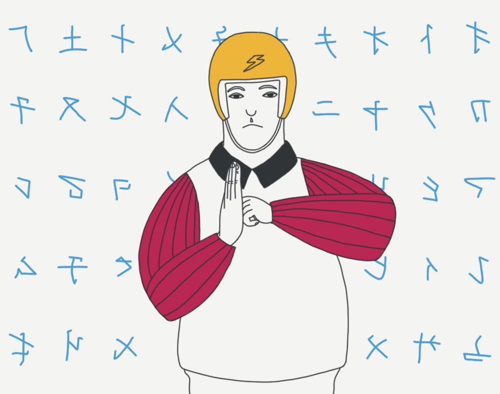 cartoon character n front of alfabet