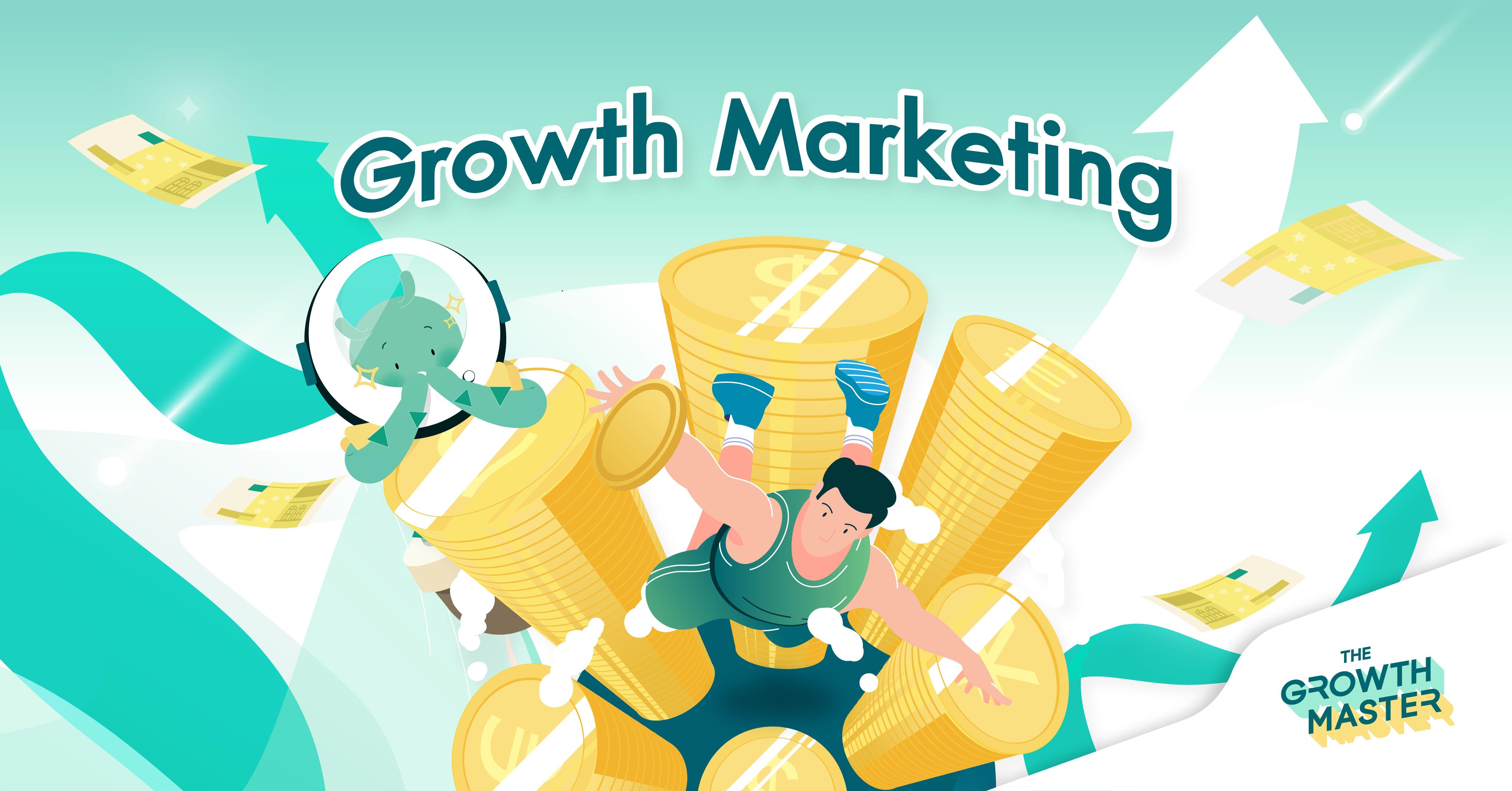 Growth Marketing คืออะไร? ทำไมถึงเป็นศาสตร์การตลาดเพื่อการเติบโตของธุรกิจที่คุณต้องรู้