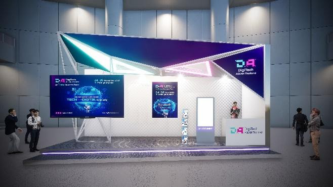 D:\Star\2021\DIGITECH 2021\Virtual Exhibition\Booth pic\Updated 27 Sep 2021\digitech_booth_type2_final.jpg