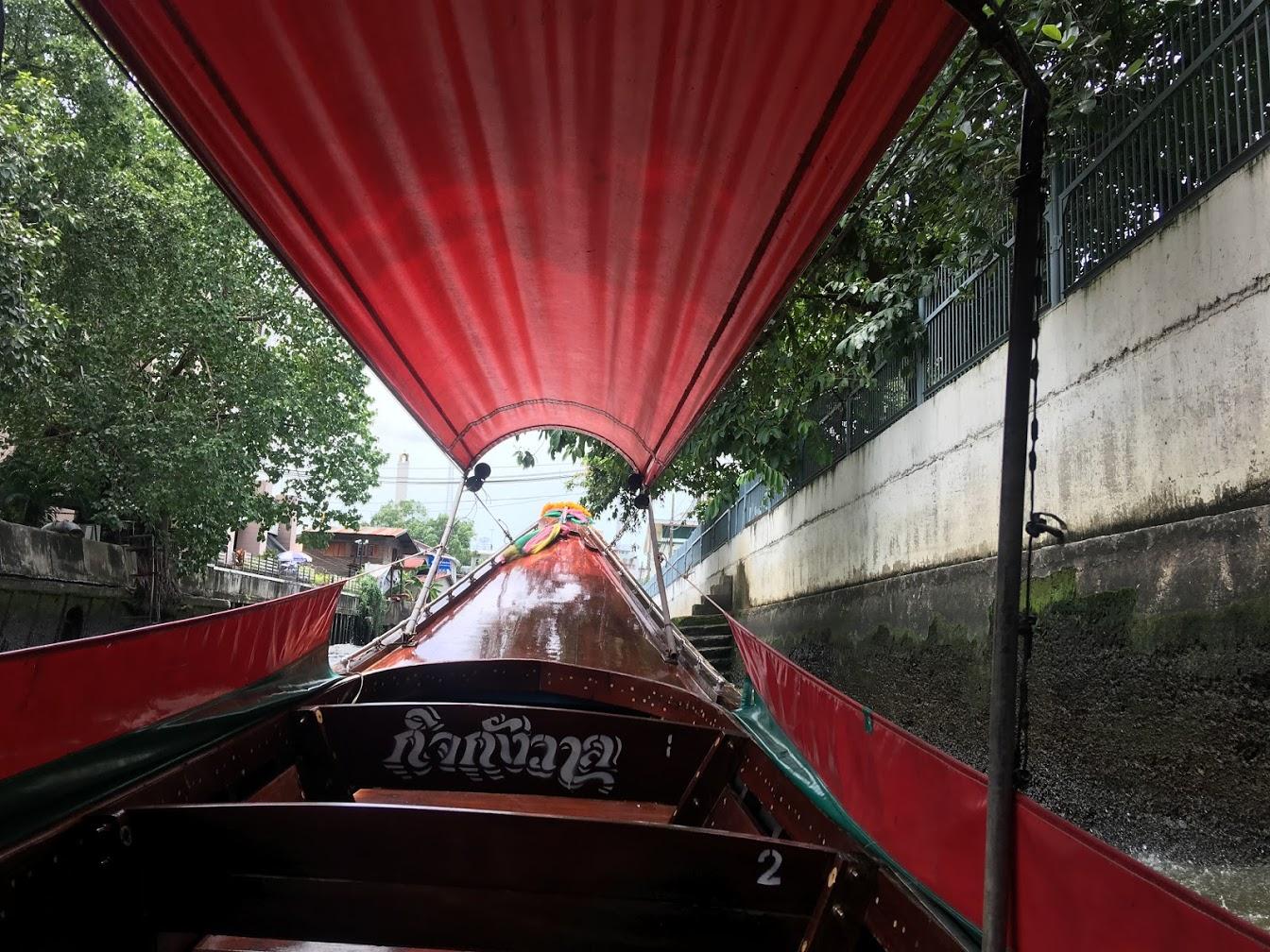 River Boat Thailand.JPG