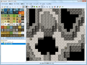 simple-tileset-organization-screenshot